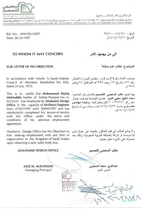 AL-SUHAIMI DESIGN 1997.jpg
