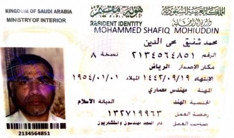 Iqama upto 19-09-1442 Md.Shafiq Mohiuddin.jpg