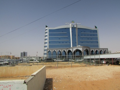 300 Bed Prince Mitaib Bin Abdul Aziz General Hospital at Sakaka, Al Jouf, Northern Region: Architect Md.Shafiq Mohiuddin. https://arture.co